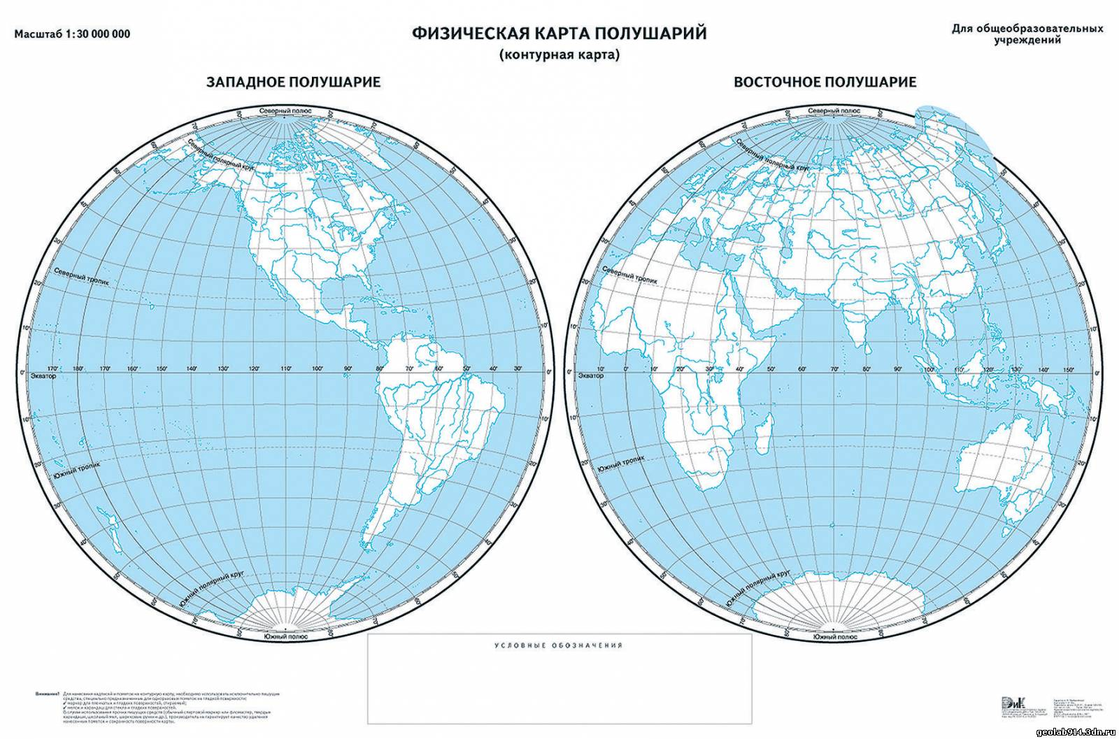География 2013 7 Класс