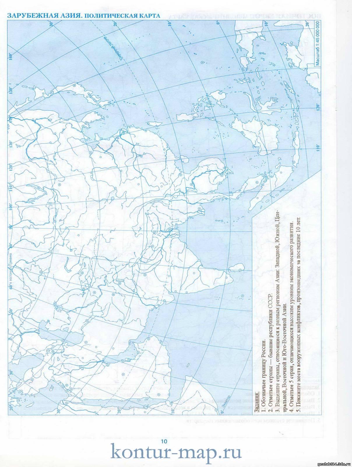 Готовая контурная карта по географии 10 класс зарубежная азия