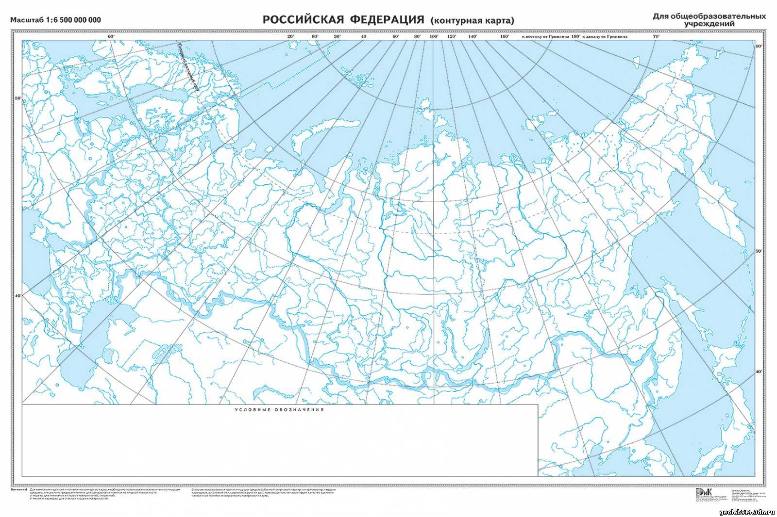 Гдз 7 Класс Кузовлев Просвещение 2011