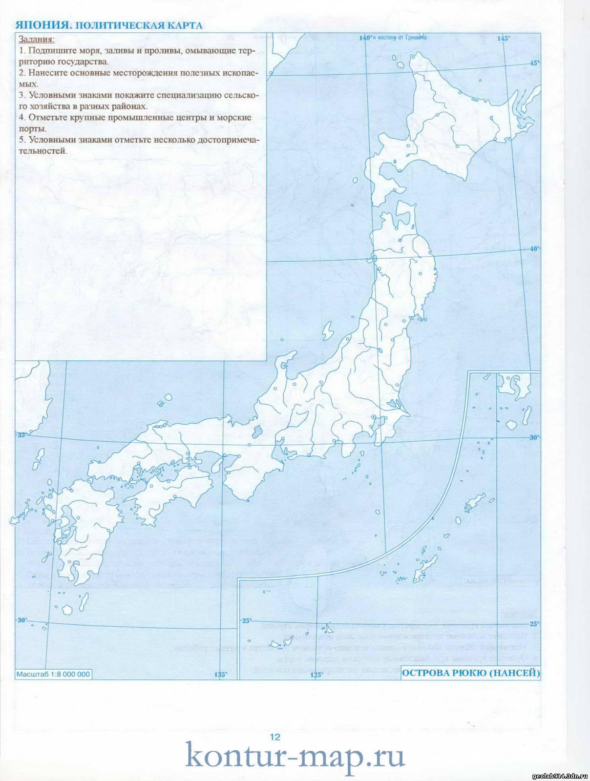 Контурная карта 10 класс япония